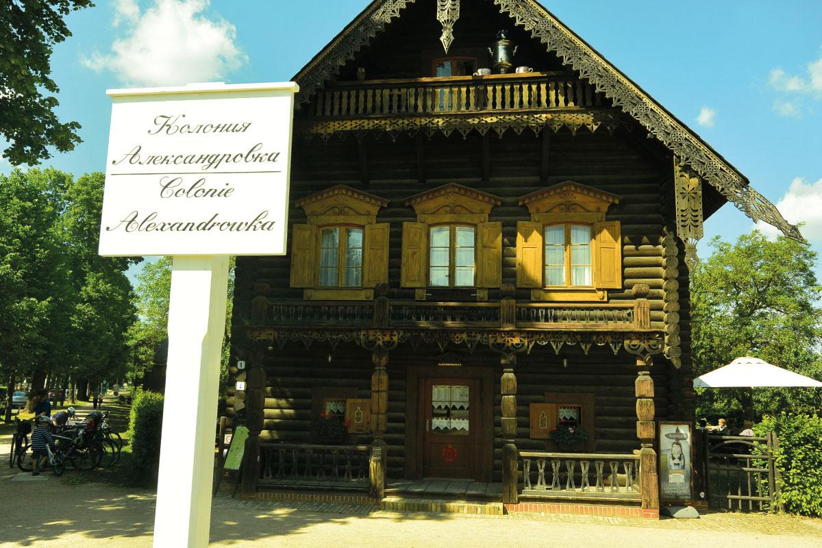 Geführte Radtour, Stadtführung per Fahrrad in Potsdam, Schlösser, Parks